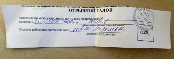 poisk_pisma