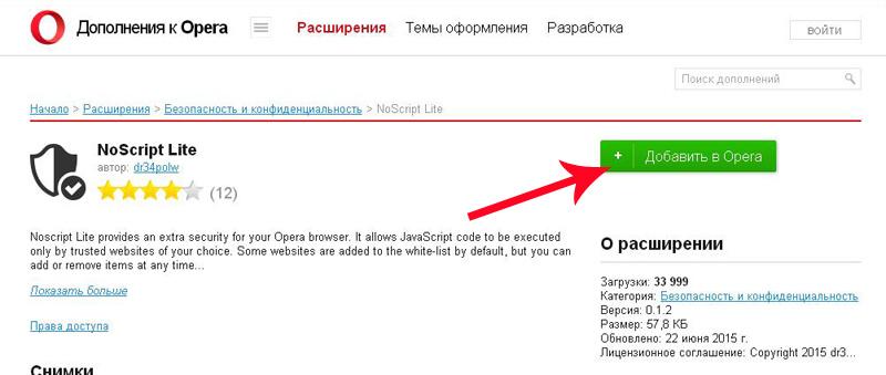 Дать объявление бесплатно 591 add htm свердловский поселок московская область доска объявлений