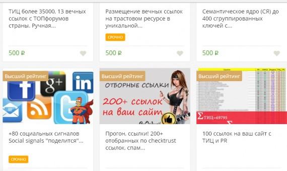 Дизайны сайтов визиток