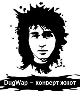 Dugwap