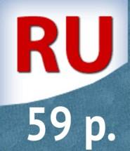 ru домены