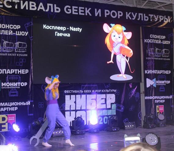 kiber2
